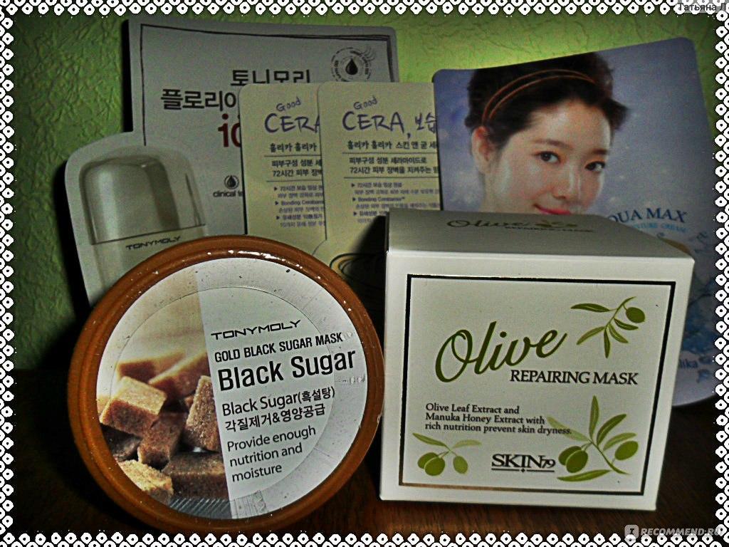 Где купить корейскую косметику во владивостоке органайзеры для косметики купить в самаре
