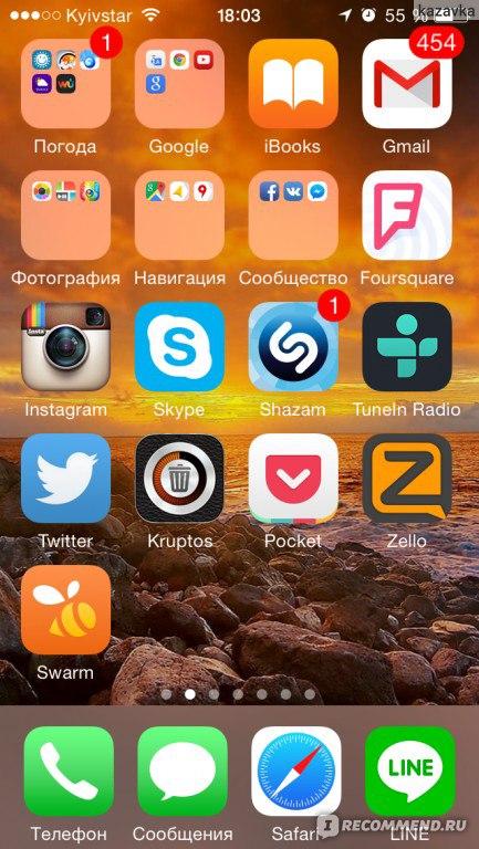 Программа для iphone 4 на компьютер