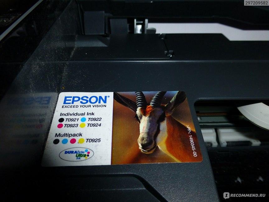 Epson epson stylus tx117 скачать драйвер