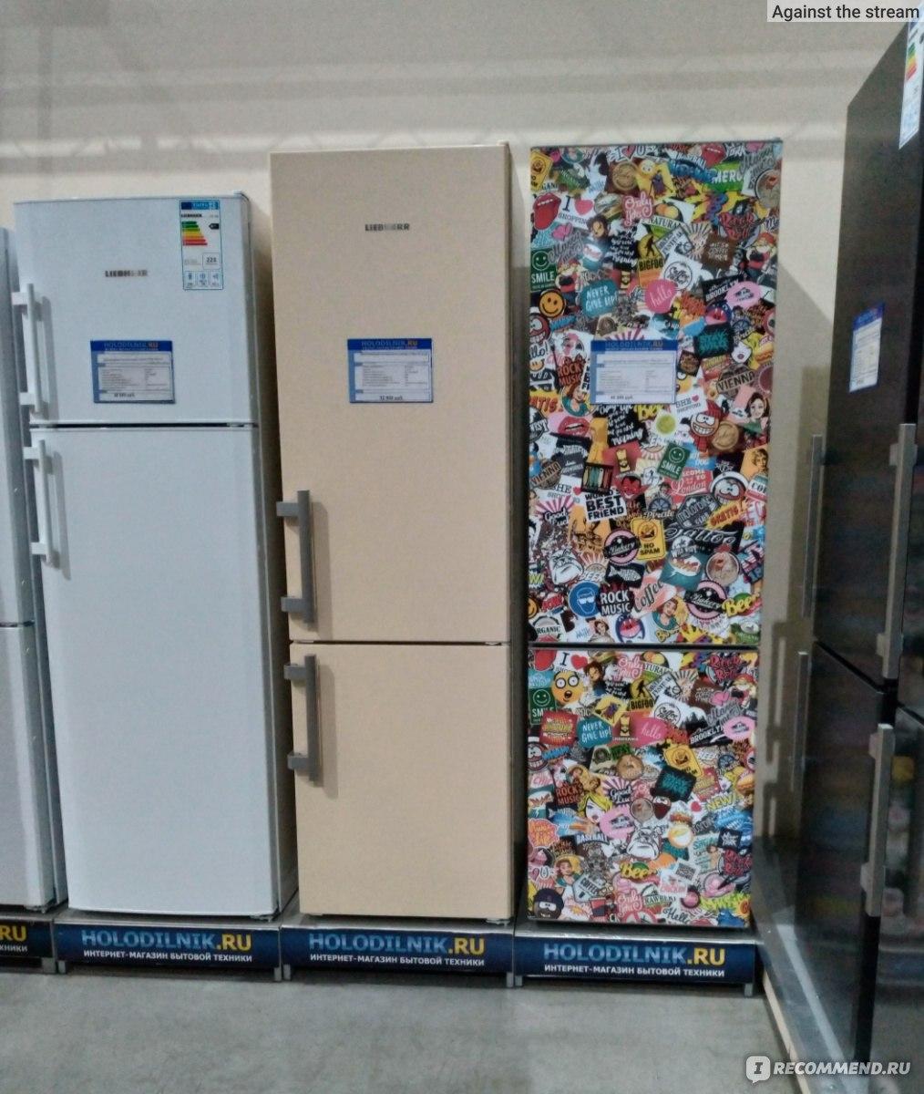 Холодильник ру картинки