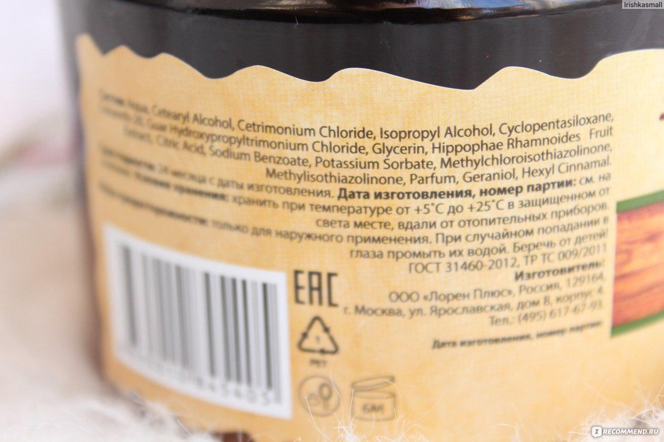 Маска для волос репейное масло и яйцо мед
