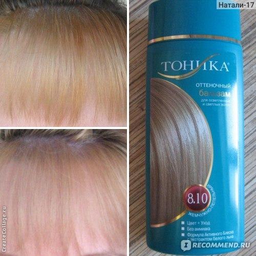 пепельный блондин тоник для волос