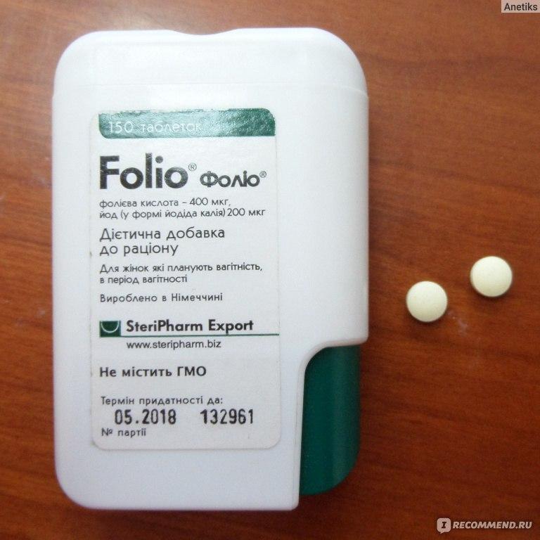 Фолиевая кислота инструкция по применению цена