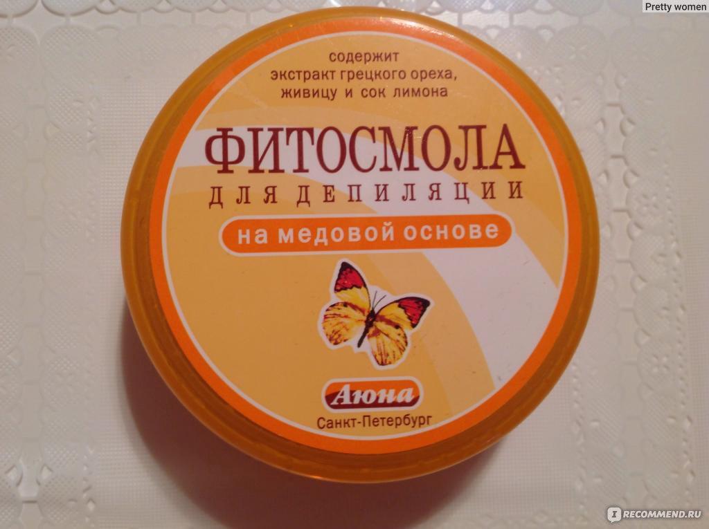 Фитосмола для эпиляции в домашних условиях