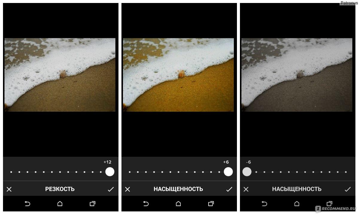 приложение пирамида для обработки фото когда предлагаю встречаться