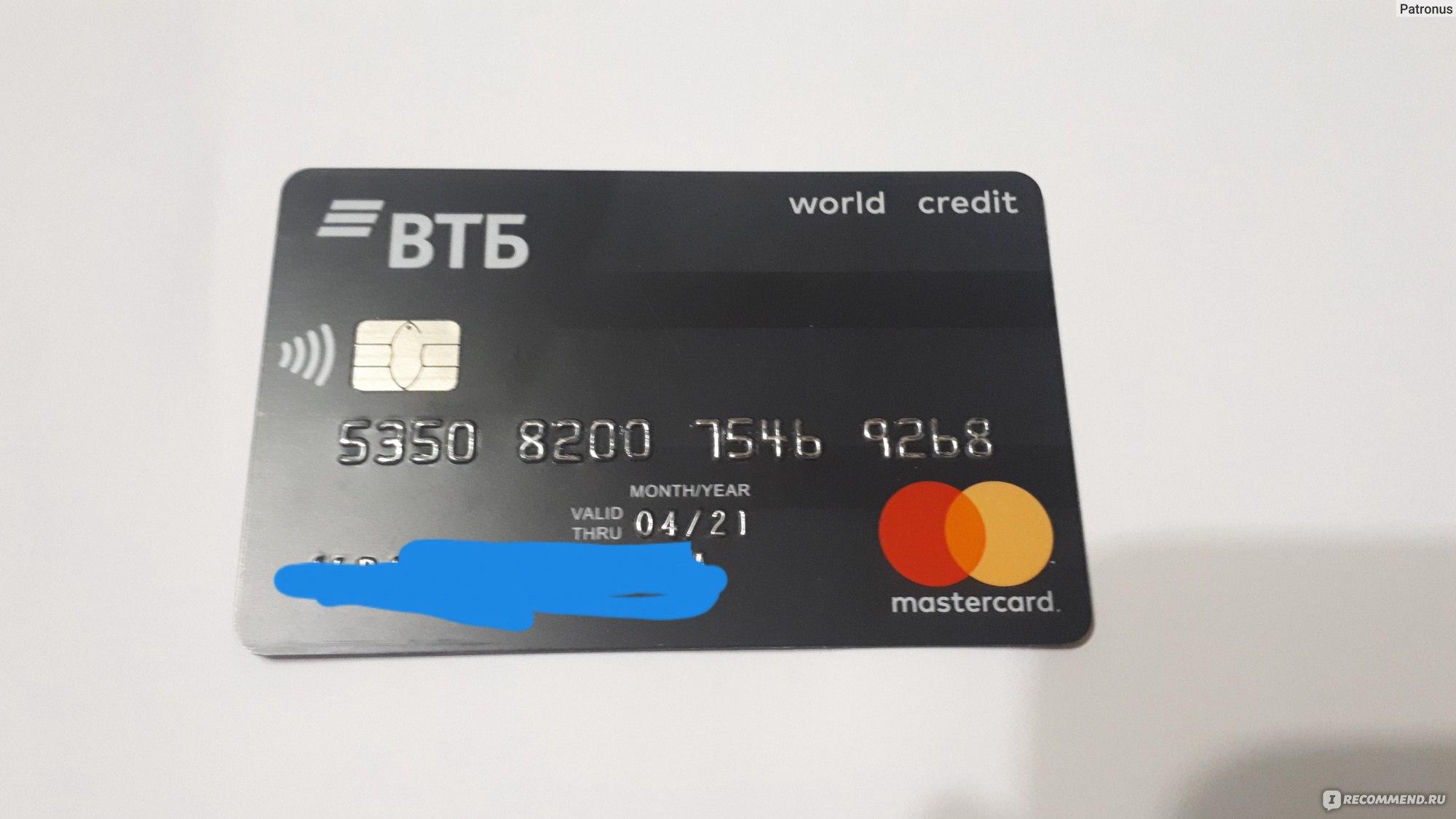 Взять кредит в саровбизнесбанке без поручителей