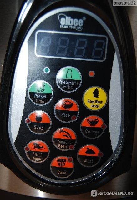 мультиварка Elbee 25003 инструкция - фото 10