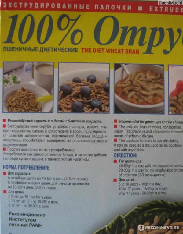 Кремлевская диета - полная таблица, меню на неделю