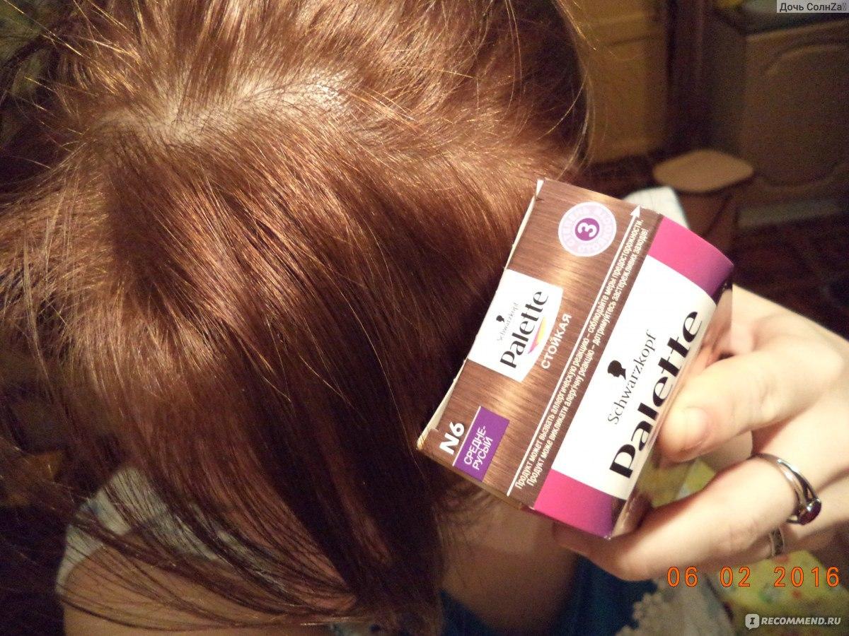 Русый медный цвет волос фото краска