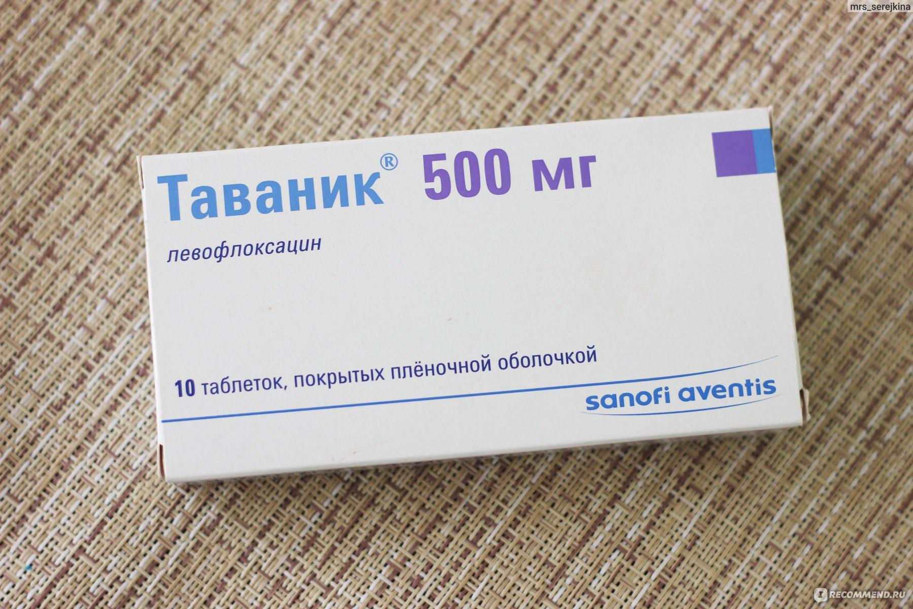Таваник отзывы при простатите можно ли применять стероиды при простатите