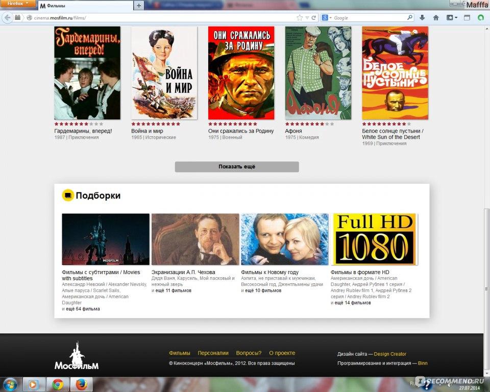 Топ 10 сайтов для скачивания фильмов создание сайтов воронеж дешево