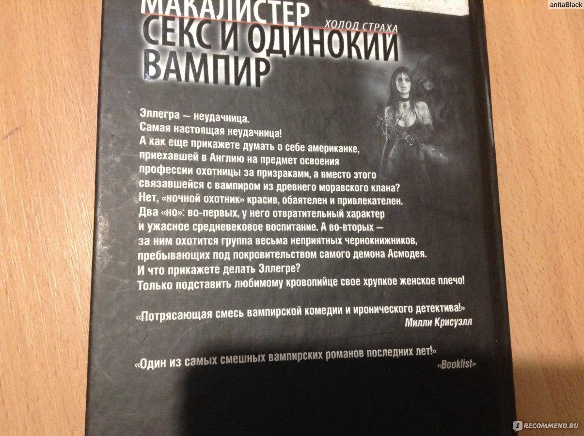 Учебное пособие по технике секса 12 фотография