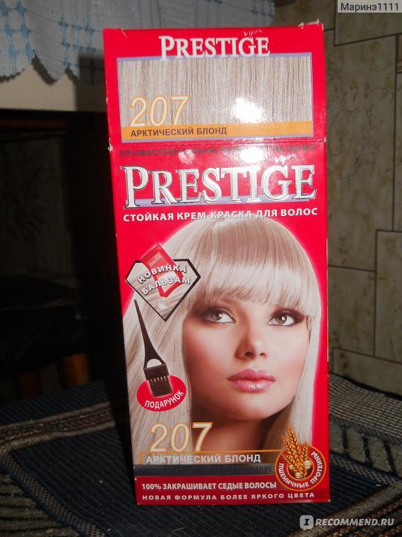 Профессиональная краска для волос какую купить