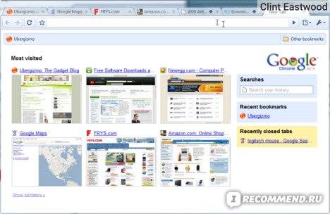 как интегрировать гугл в оеру: