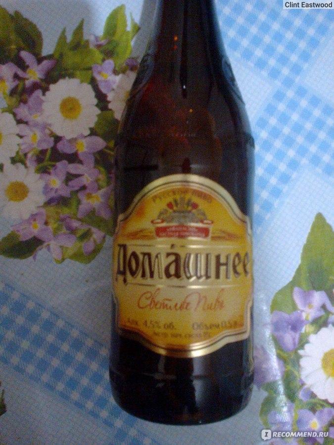 Пиво каждый 2.5 день ашан цена
