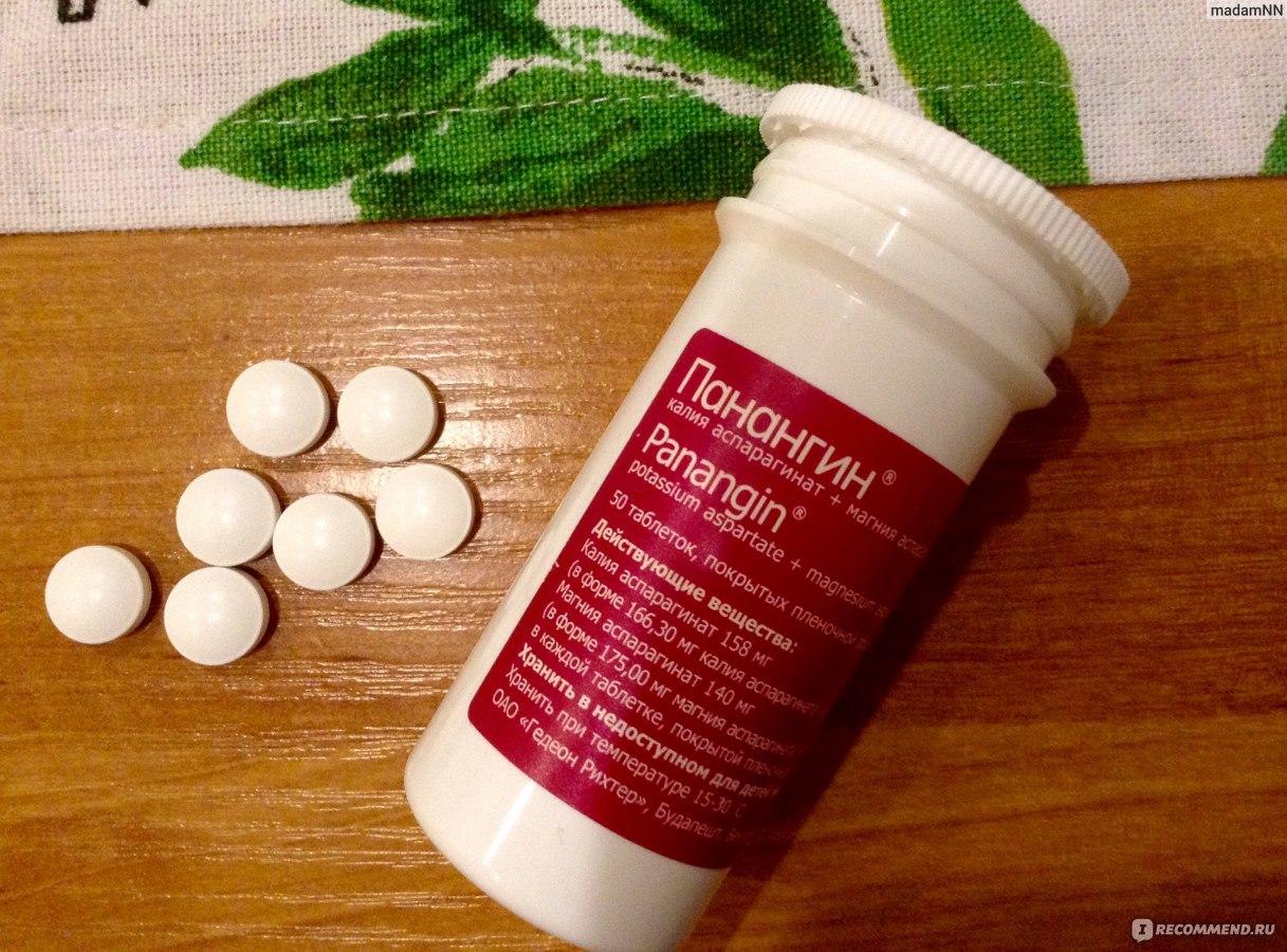 инструкция по медицинскому применению препарата фитолизин