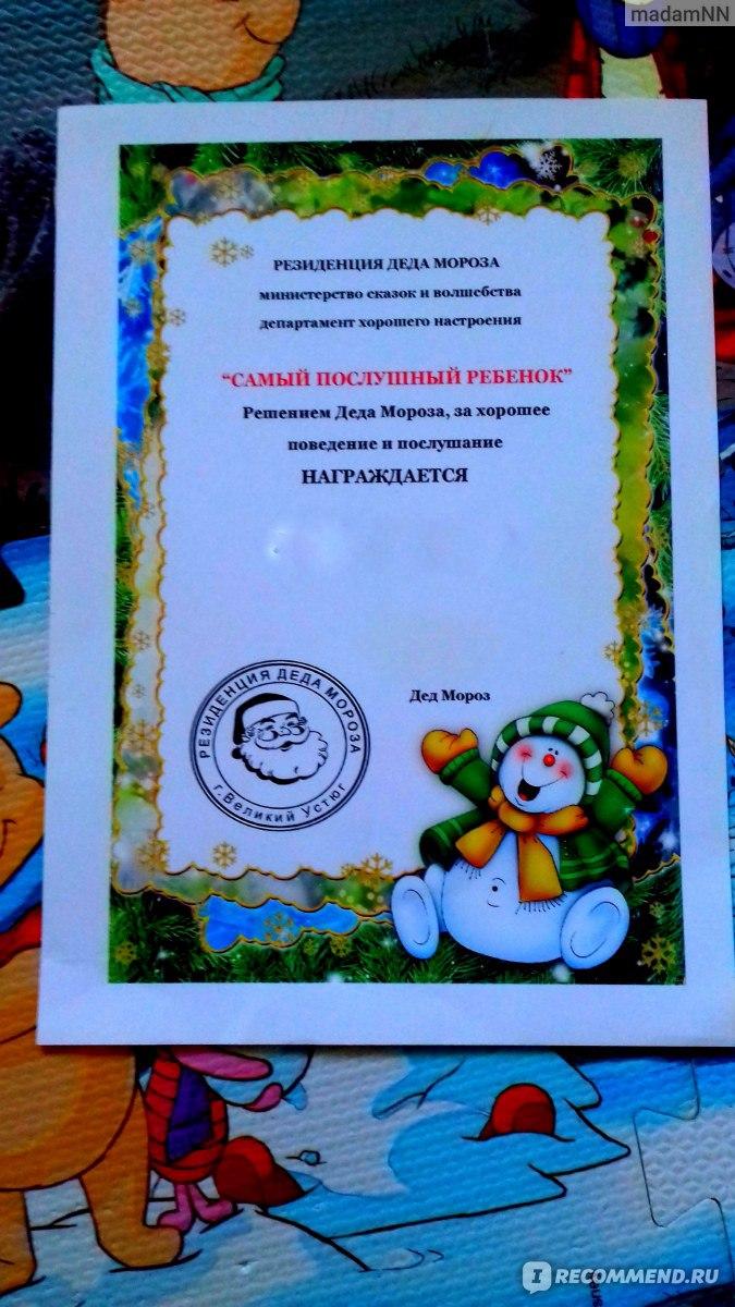 b47ff2ed5 КупиКупон - kupikupon.ru - «Развод на деньги? Продажа воздуха ...
