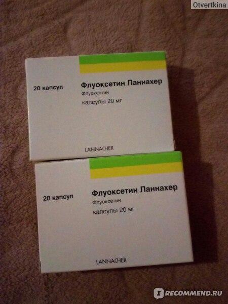 Флуоксетин применение для похудения отзывы форум