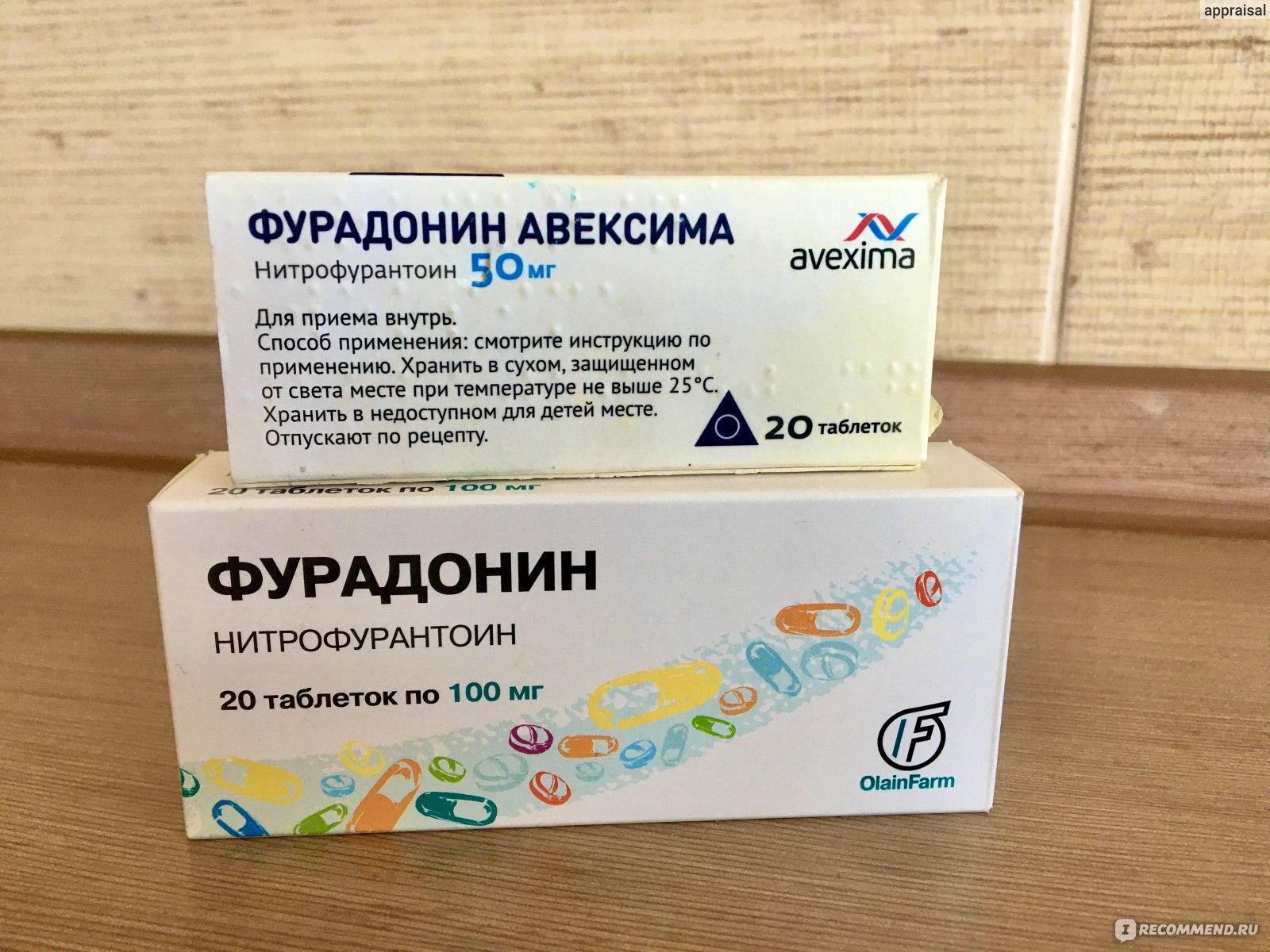 Фурадонин лечение простатита кто лечит простатит в томске