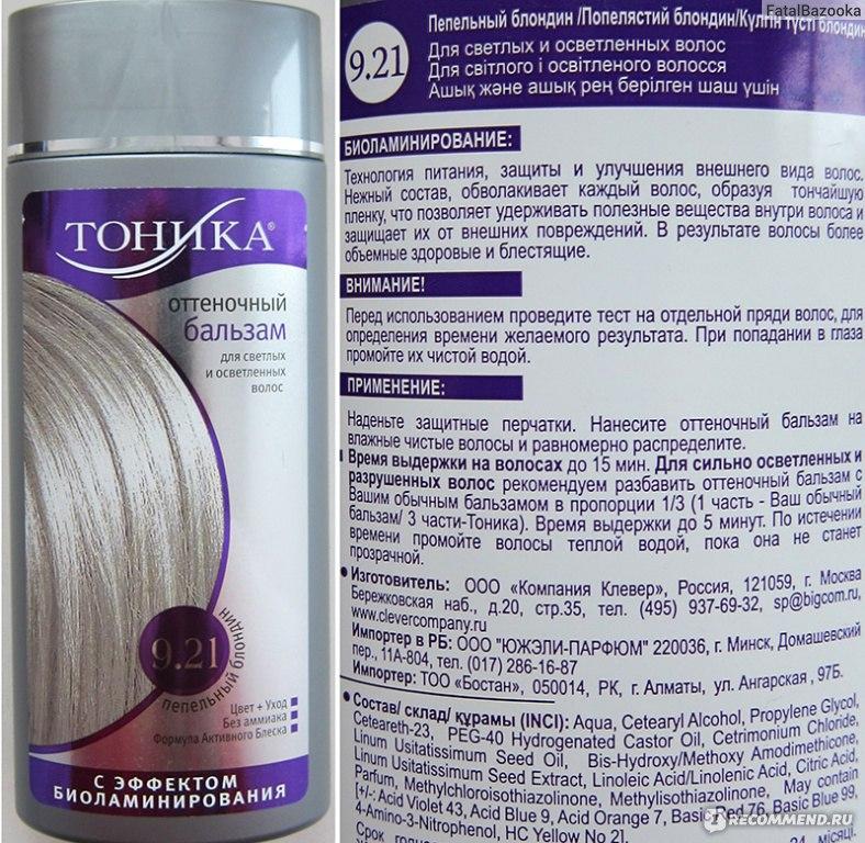 Колорирование темных волос любой длины и формы