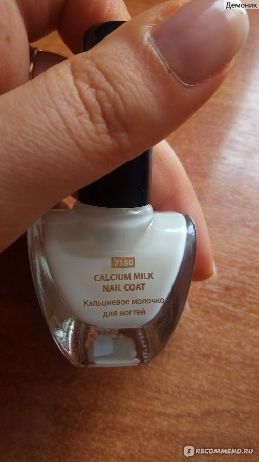 Кальциевое молочко для ногтей фаберлик отзывы
