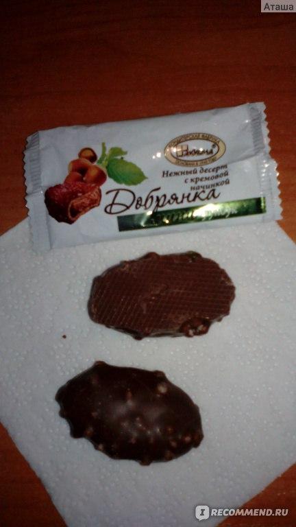 добрянка фото конфеты