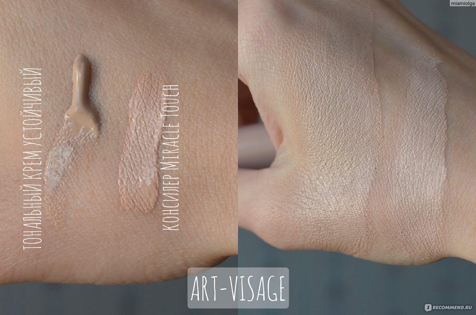 art visage тональный крем устойчивый цена