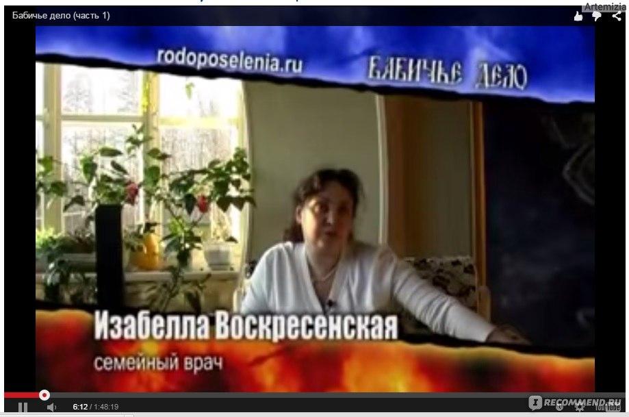 20 детская больница волгоград кировский район