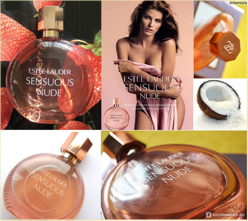 estee lauder the sweet smell of Find the most popular estee lauder scents online at macy's sweet but slightly spicy free 4pc gift with $55 estee lauder fragrance purchase $12000 - 12500.