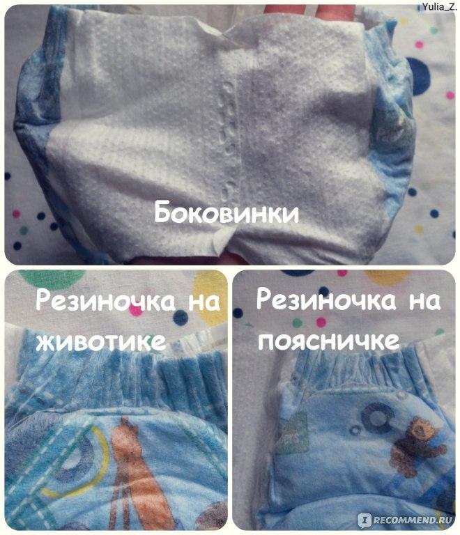 ee494139670e Подгузники-трусики Pampers Active boy pants - «Лучшие подгузники ...