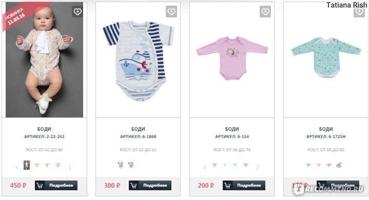 Детская Одежда Дешево От Производителя Доставка