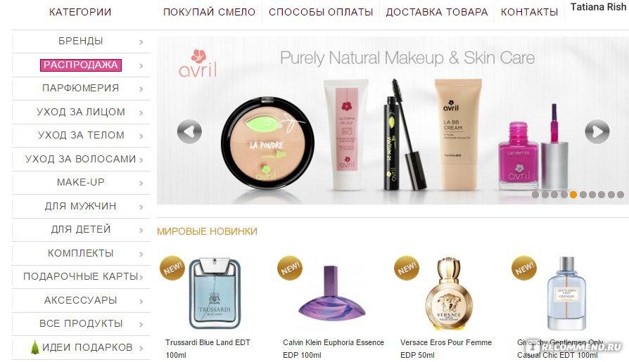 Сайт европейская косметика