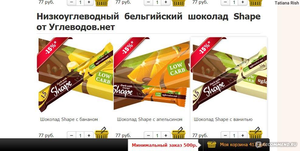 Магазин продуктов для кремлевской диеты