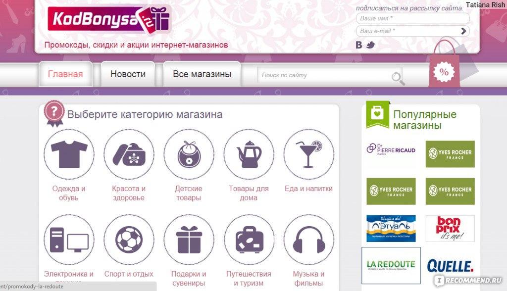 Сделать выгодный сайт общественное признание севастополь сайт