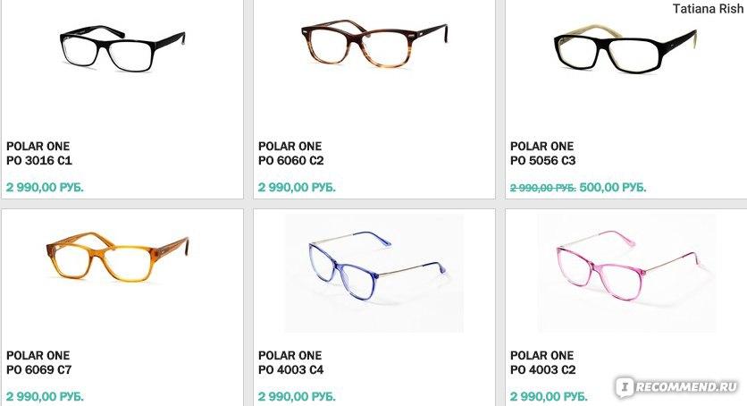 Сайт Ochitos.ru Интернет магазин очков - «Купить очки в интернет ... d6eef0b7fae1d