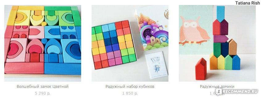 885bb0f41dfb Сайт Raduga-grez.ru - Интернет магазин деревянных игрушек ручной работы.  фото