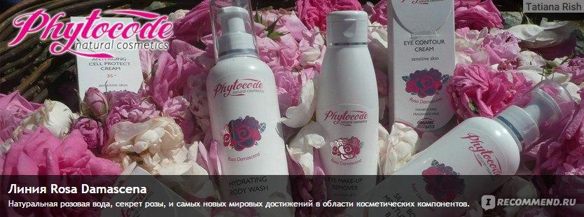 Магазин болгарской косметики в санкт-петербурге