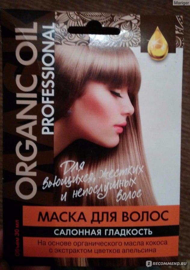 Народные средства для удаления волос на подбородке
