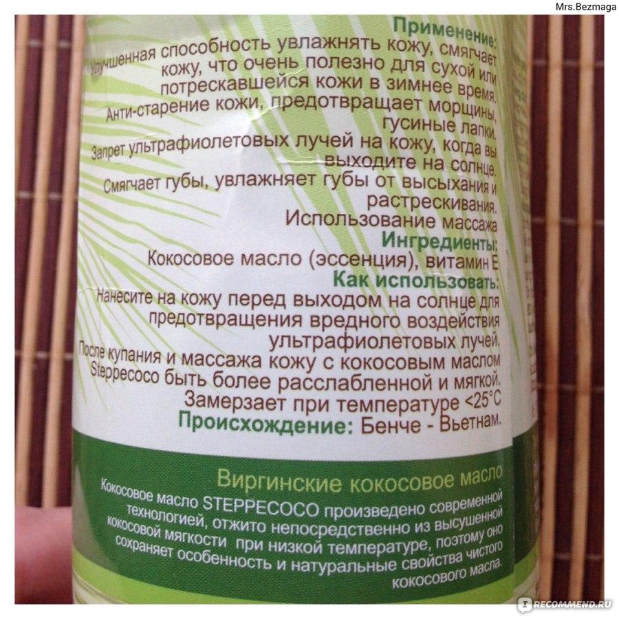 как пользоваться кокосовыми таблетками для рассады видео
