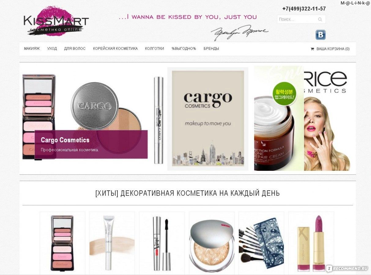 Сайт профессиональной декоративной косметики 18 фотография