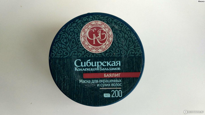 Маска для окрашенных волос сибирское здоровье