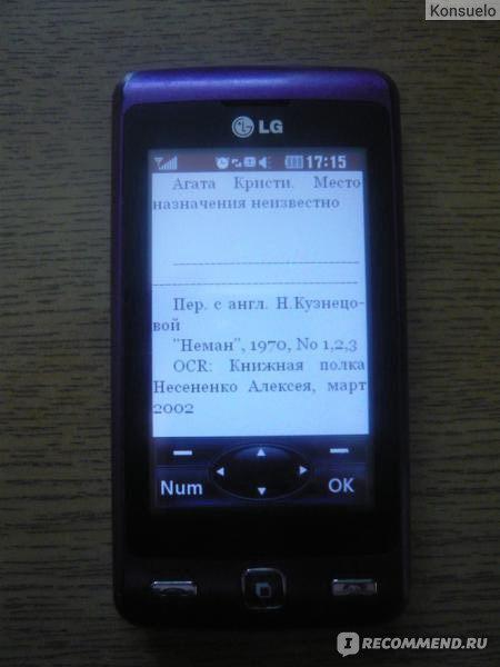 скачать читалку для телефона - фото 6
