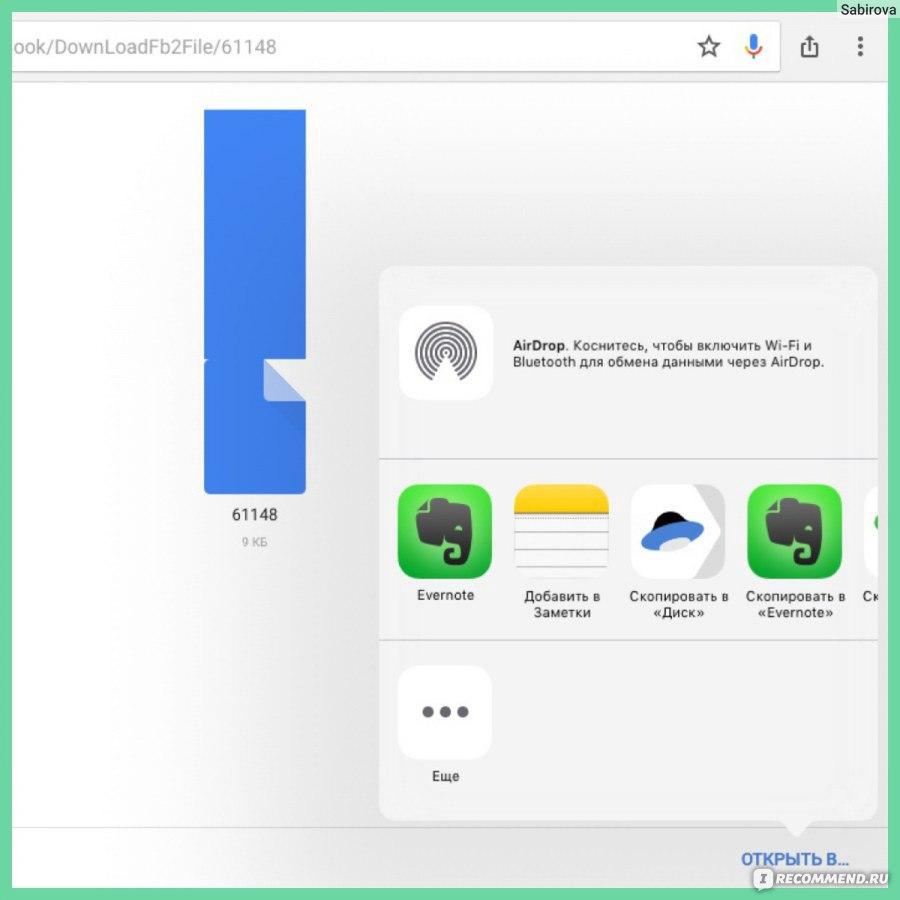Яндекс книги на планшет