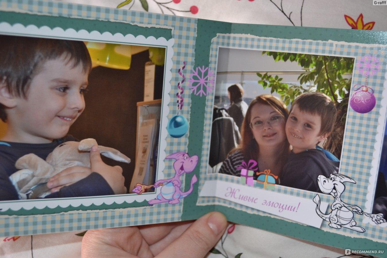 Нетпринт подарок 10 фото