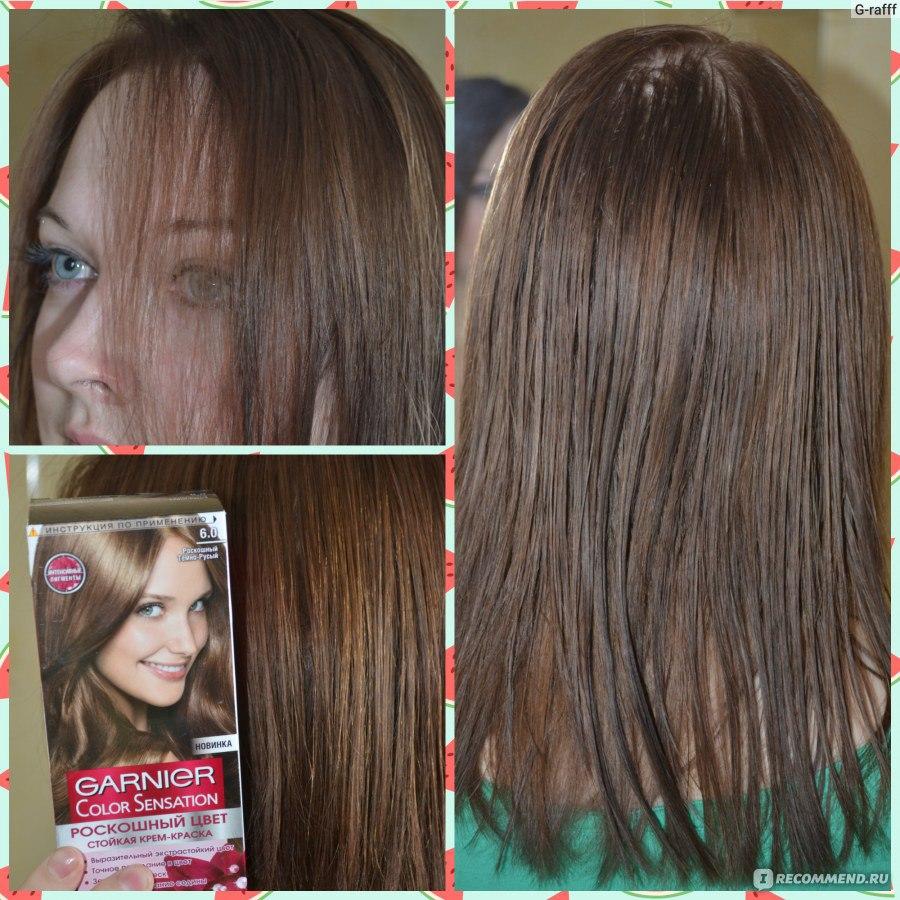 Темный русый цвет волос краска гарньер