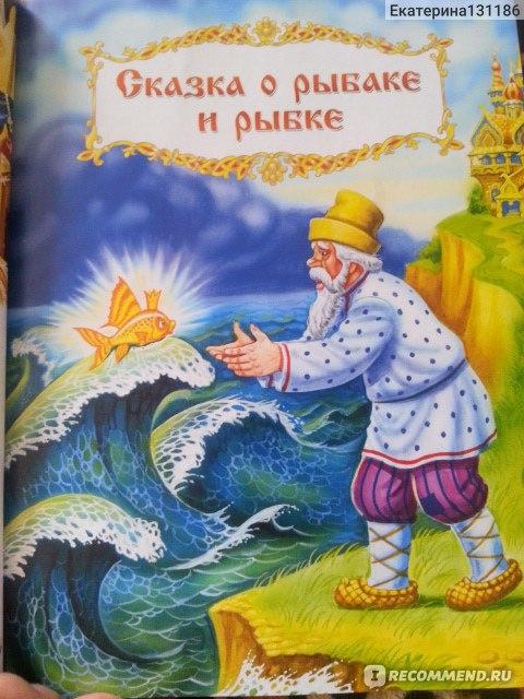 Детские поучительные притчи для воскресной школы-7-8 лет