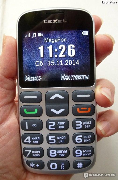 Простой мобильный телефон для пожилых людей купить