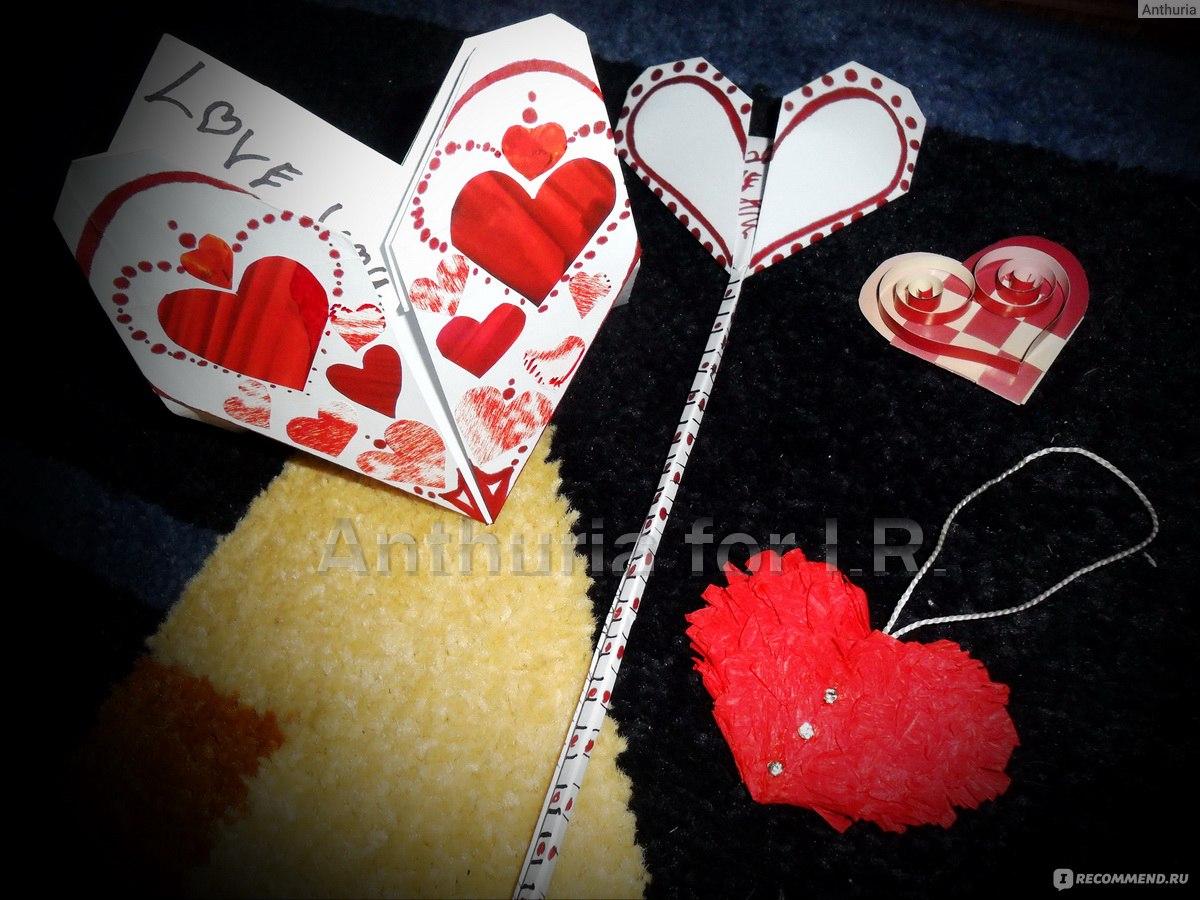 Как зробить валентинку своими руками
