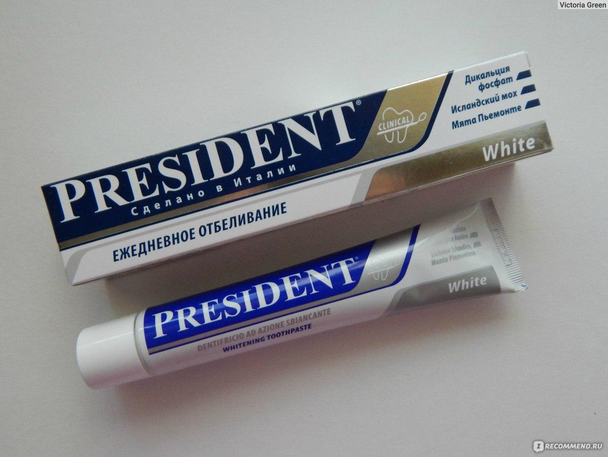 Зубная паста отбеливающая фото