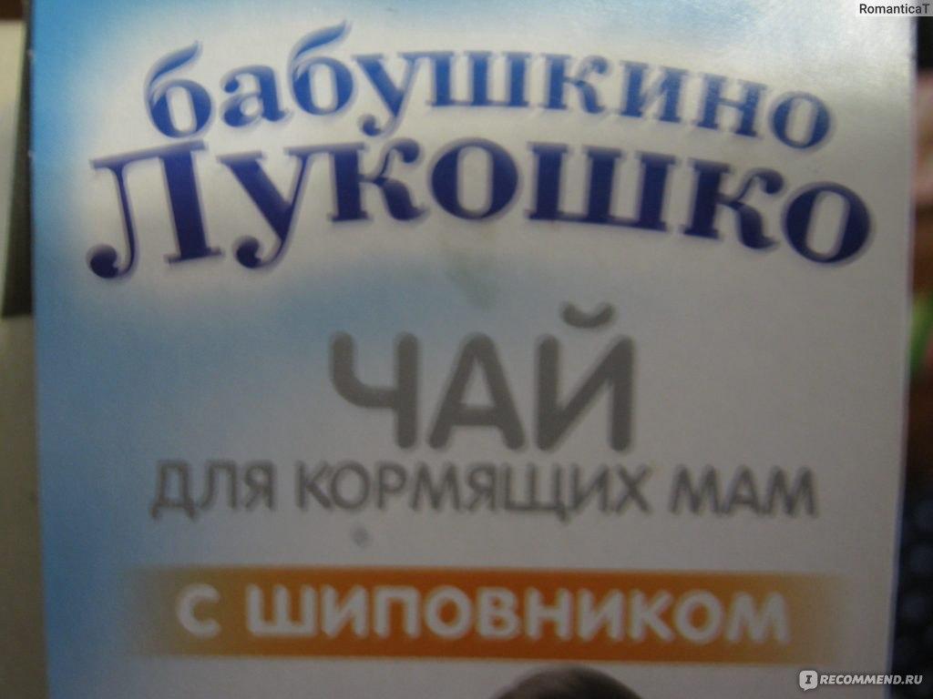 амоксициллин для кормящих мам отзывы